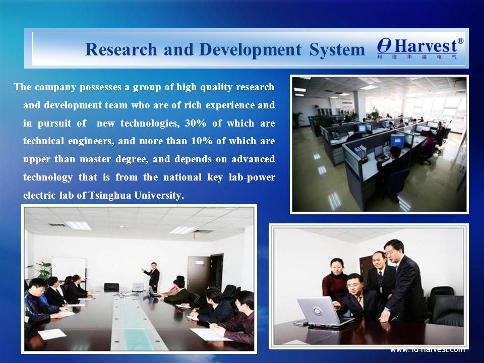 Research and Development System