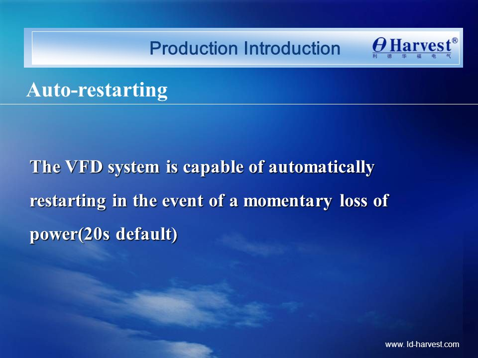 Production Introduction