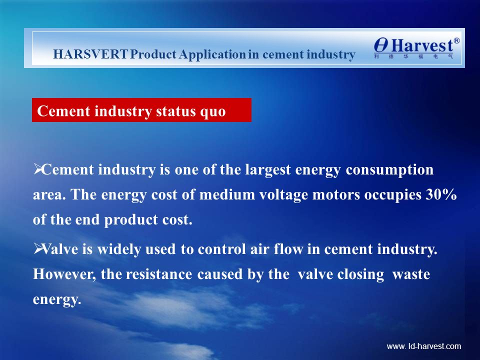 HARSVERT Product Application in cement industry