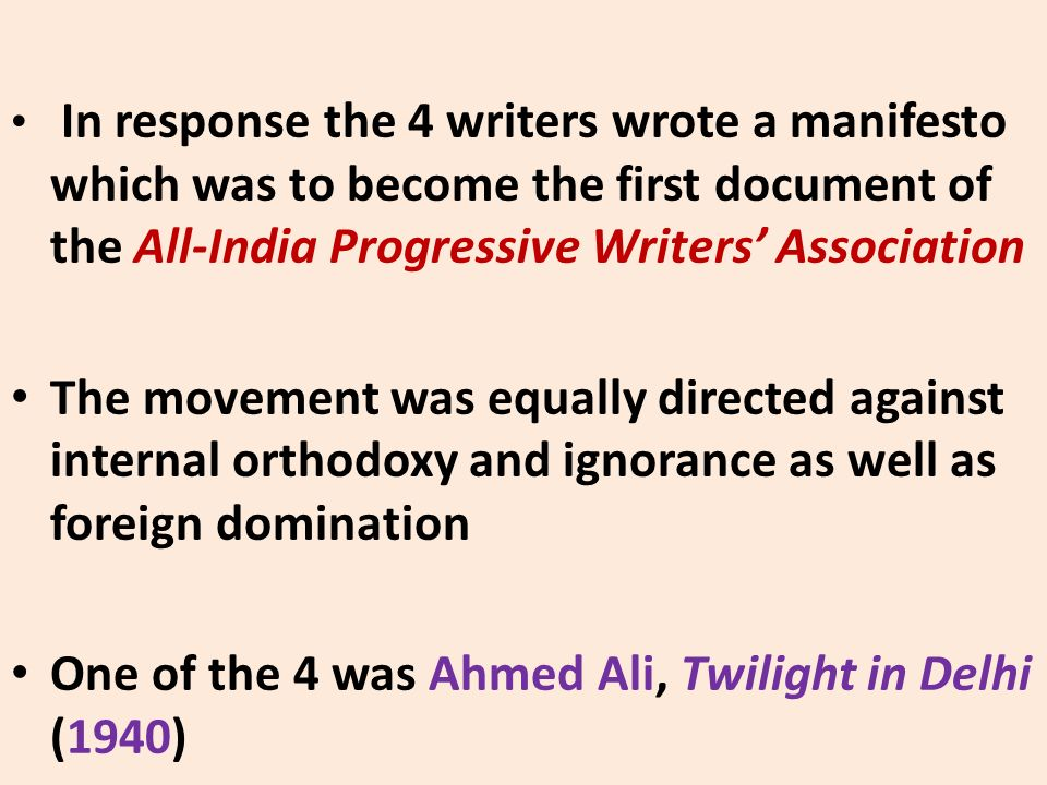 One of the 4 was Ahmed Ali, Twilight in Delhi (1940)