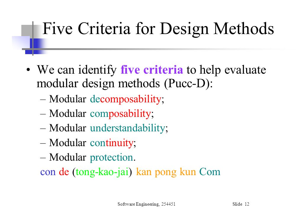 Five Criteria for Design Methods