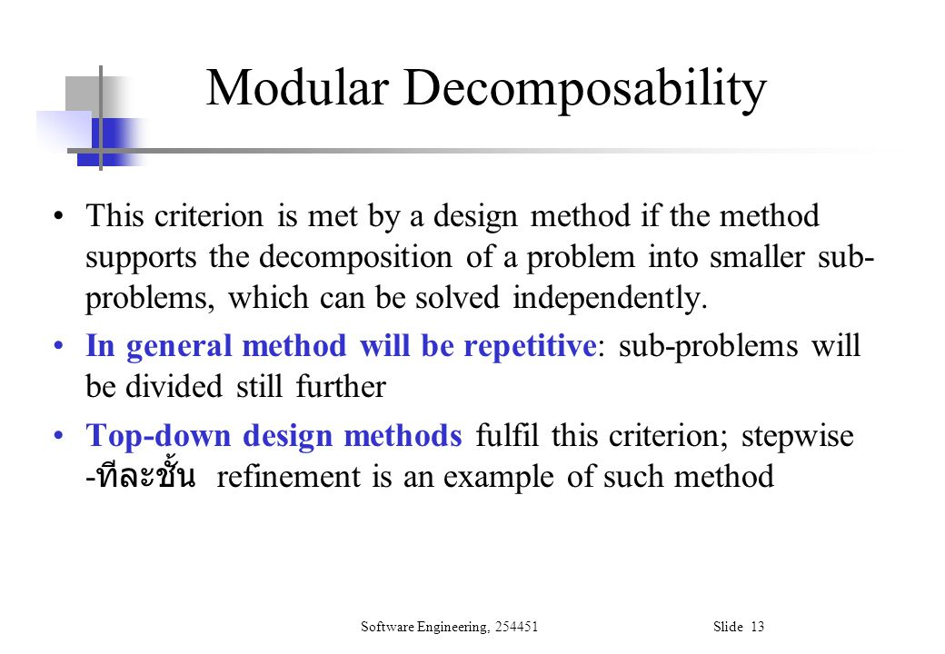 Modular Decomposability