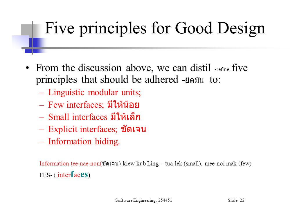Five principles for Good Design