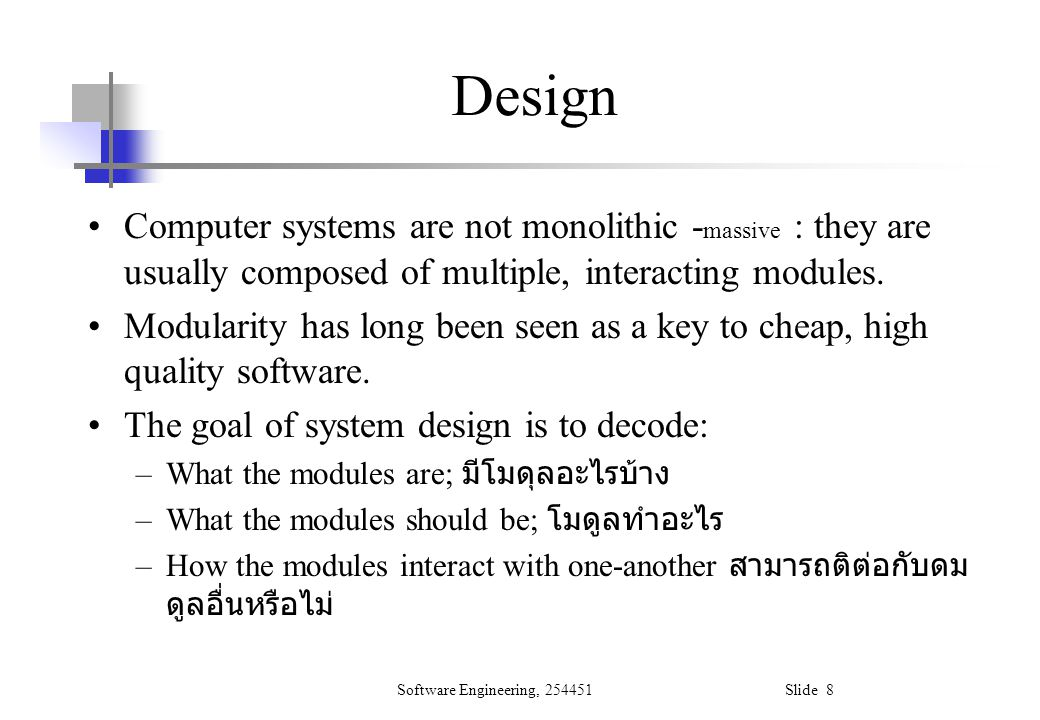Design Computer systems are not monolithic -massive : they are usually composed of multiple, interacting modules.