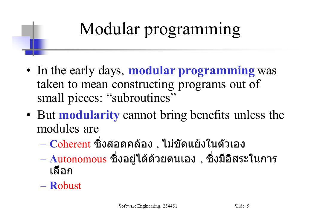 Modular programming In the early days, modular programming was taken to mean constructing programs out of small pieces: subroutines