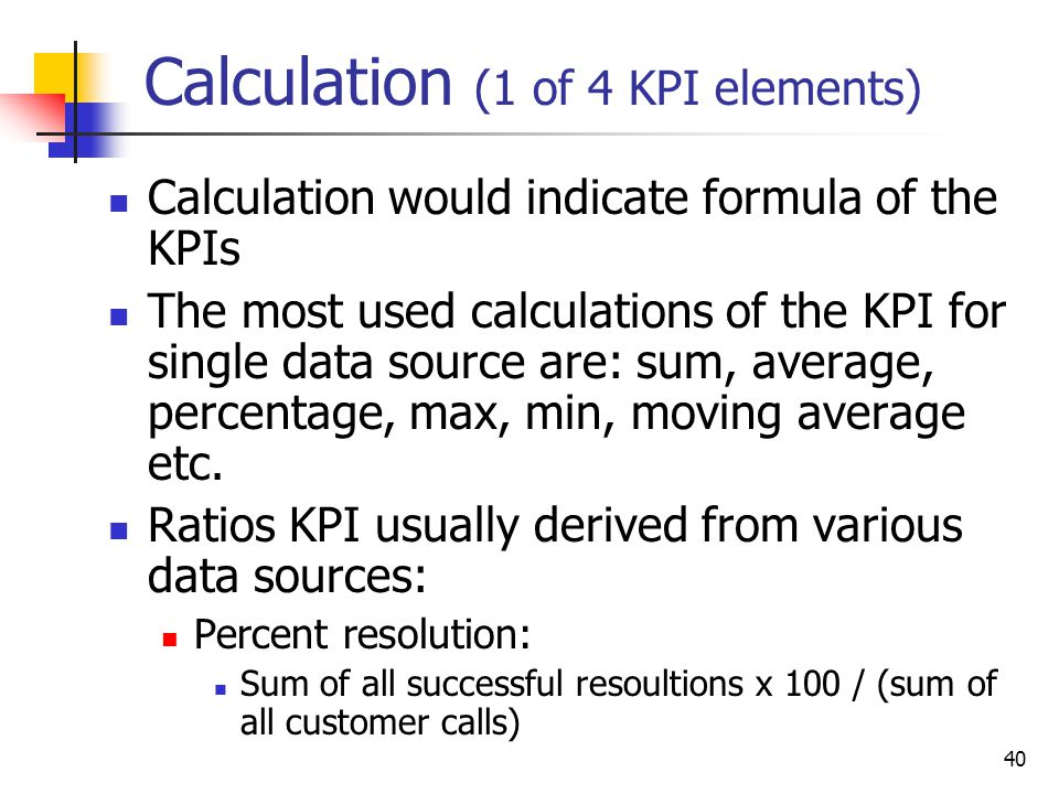 Calculation (1 of 4 KPI elements)