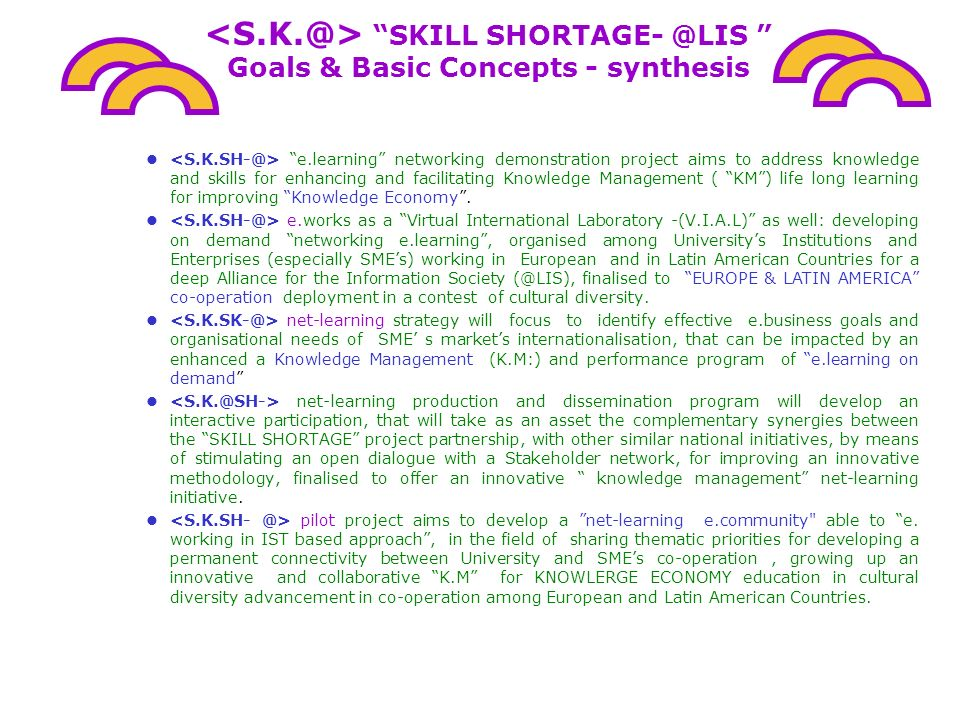 <S.K.@> SKILL SHORTAGE- @LIS Goals & Basic Concepts - synthesis