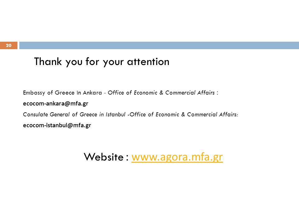 Website : www.agora.mfa.gr