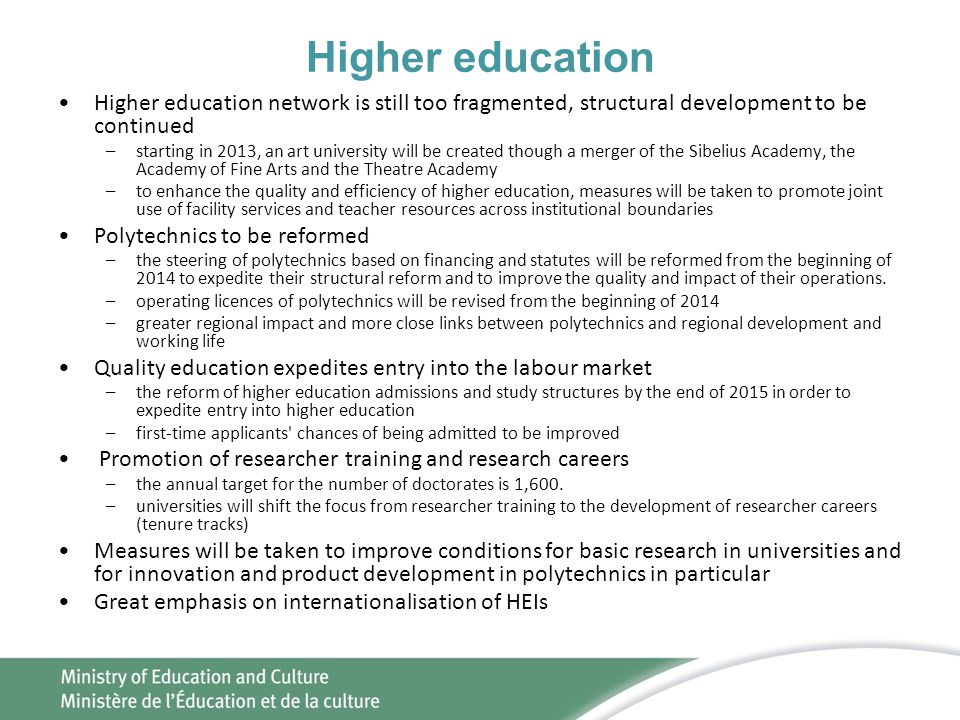 Higher education Higher education network is still too fragmented, structural development to be continued.