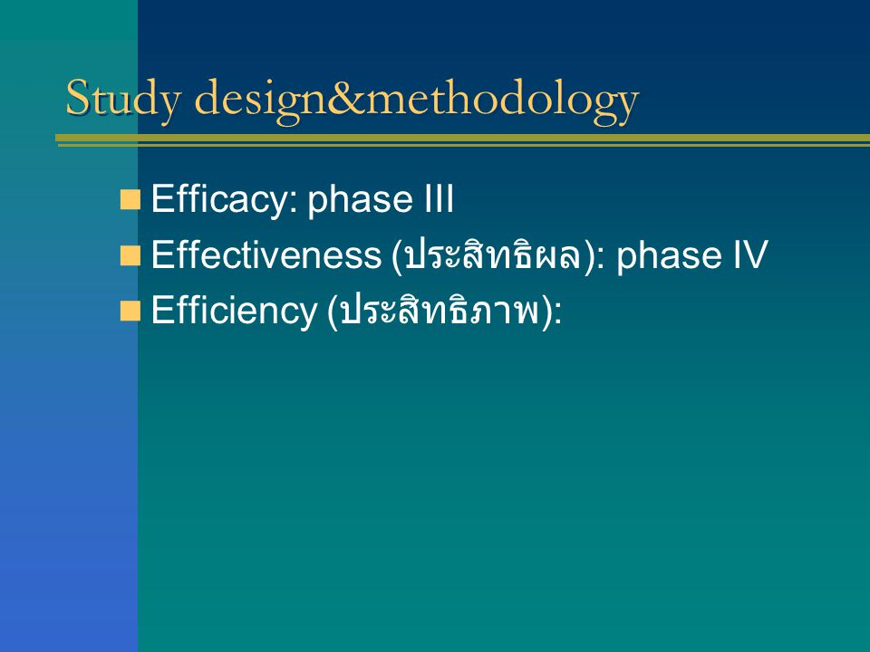 Study design&methodology