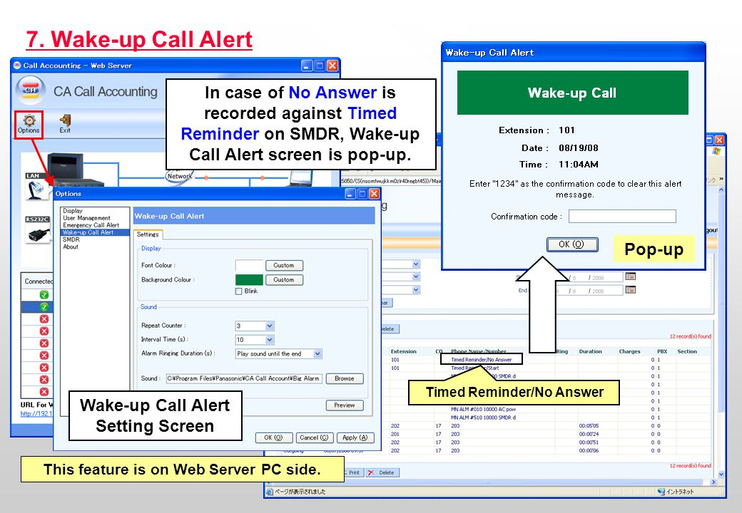 7. Wake-up Call Alert In case of No Answer is recorded against Timed Reminder on SMDR, Wake-up Call Alert screen is pop-up.