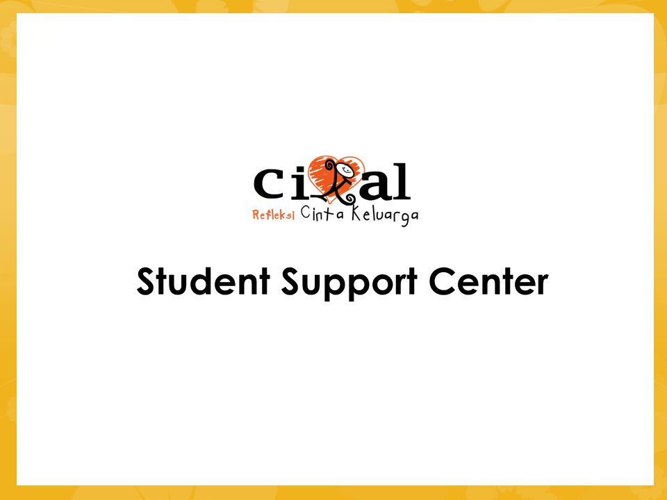 Student Support Center