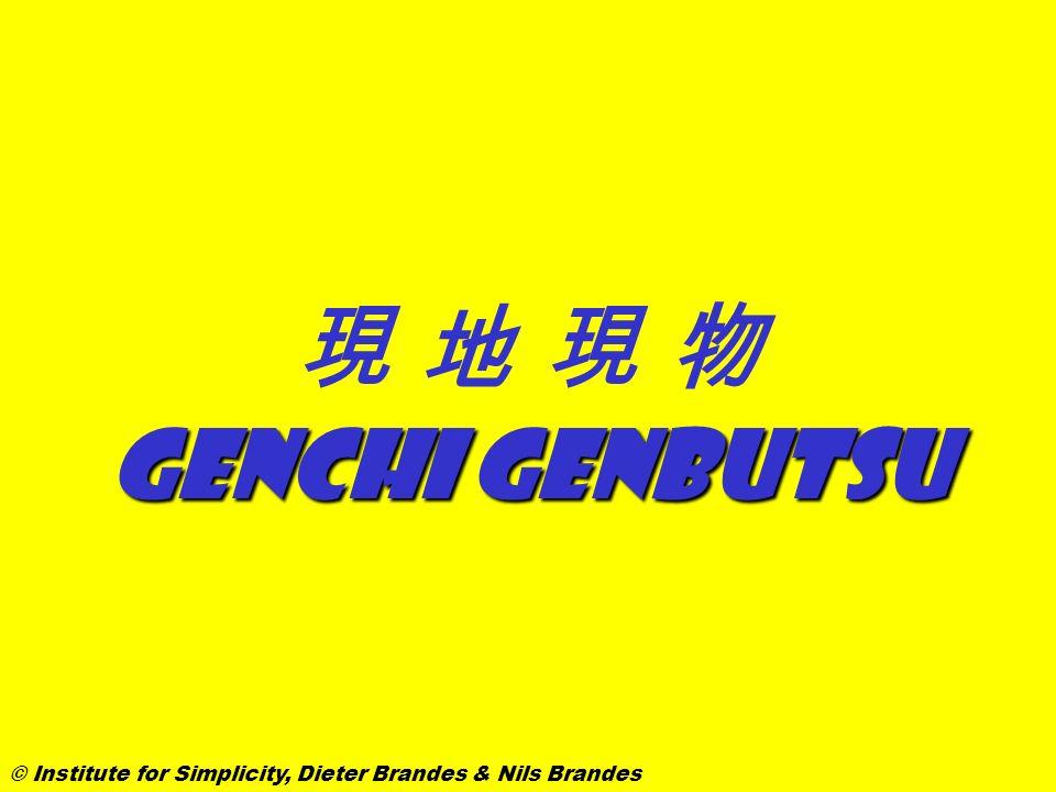 現 地 現 物 Genchi genbutsu © Institute for Simplicity, Dieter Brandes & Nils Brandes