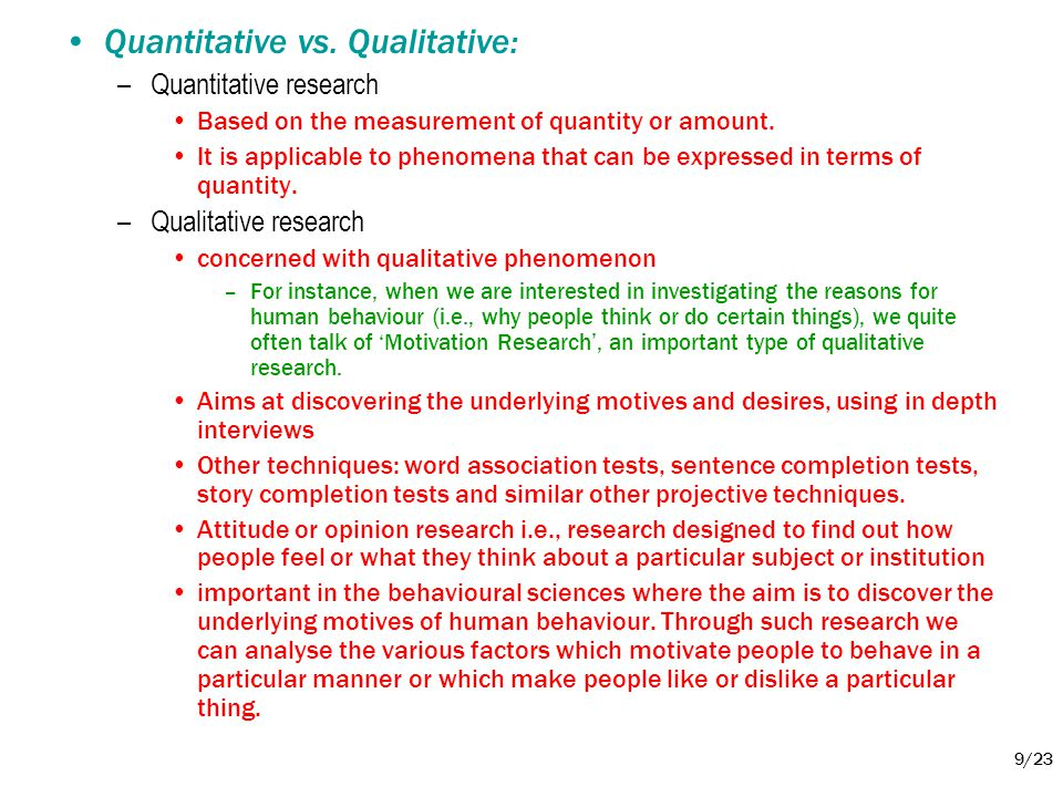 Quantitative vs. Qualitative: