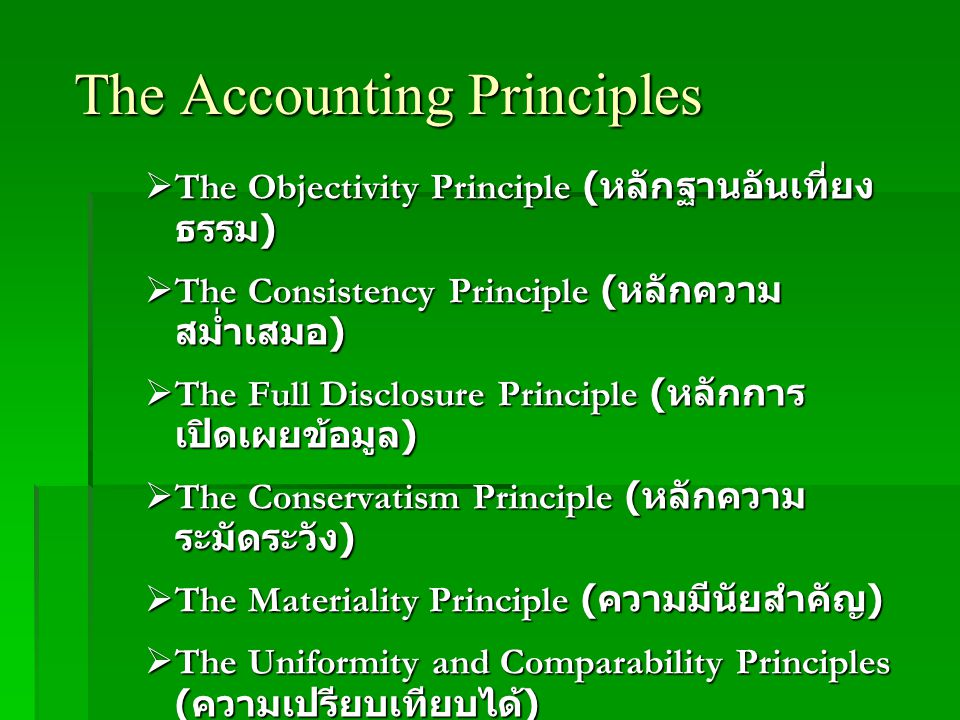 The Accounting Principles