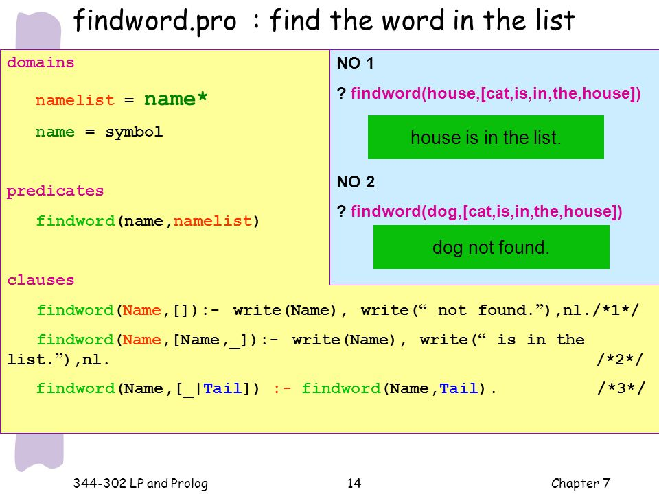 findword.pro : find the word in the list