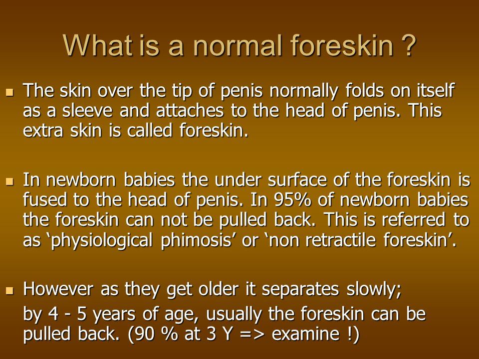 What is a normal foreskin