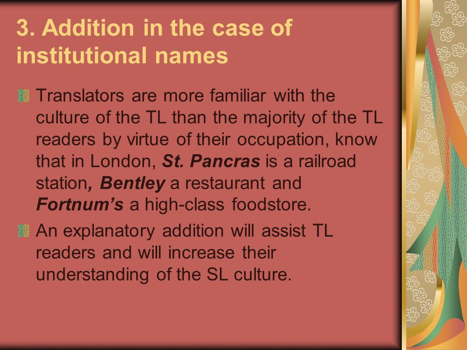 3. Addition in the case of institutional names