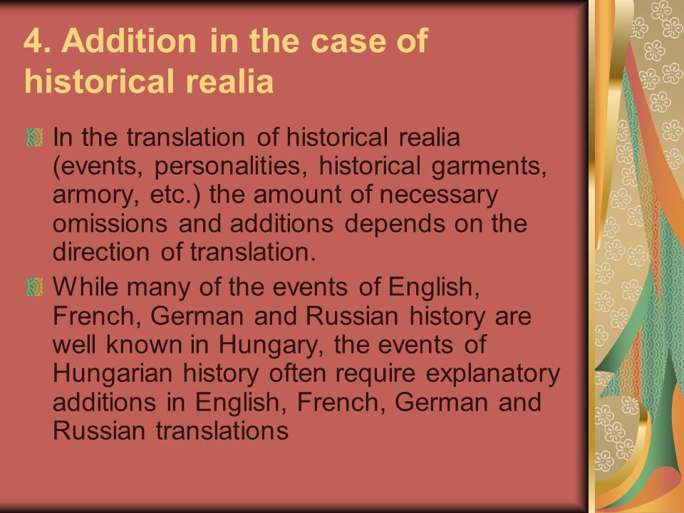 4. Addition in the case of historical realia