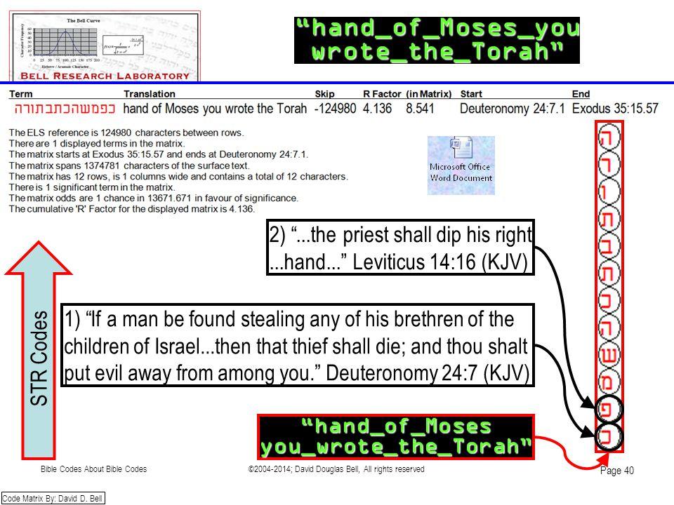 you_wrote_the_Torah