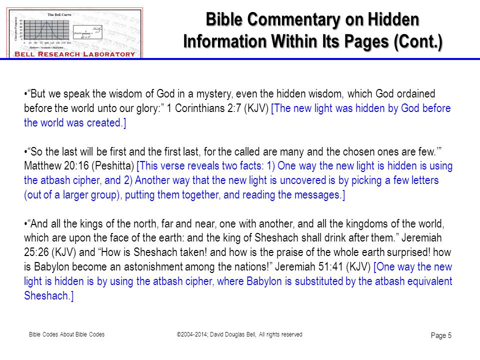 Bible Commentary on Hidden Information Within Its Pages (Cont.)