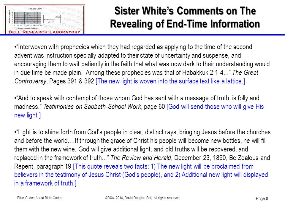 Sister White's Comments on The Revealing of End-Time Information