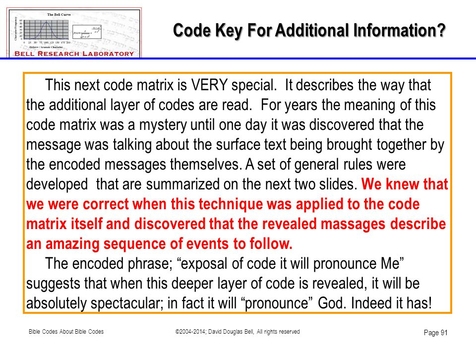 Code Key For Additional Information