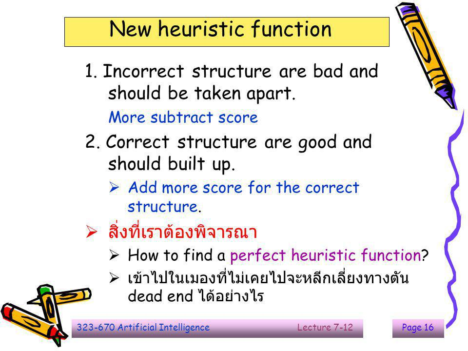 New heuristic function