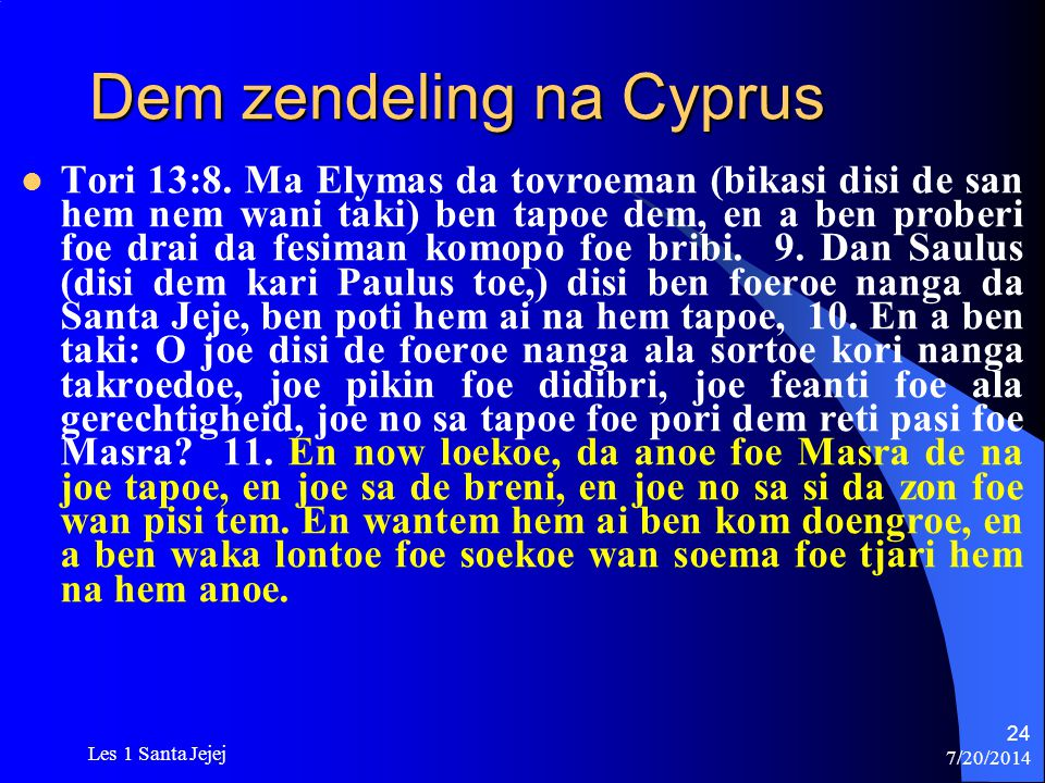 Dem zendeling na Cyprus