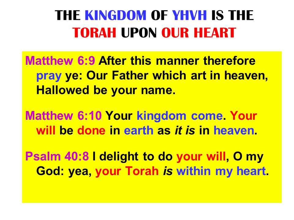 THE KINGDOM OF YHVH IS THE TORAH UPON OUR HEART