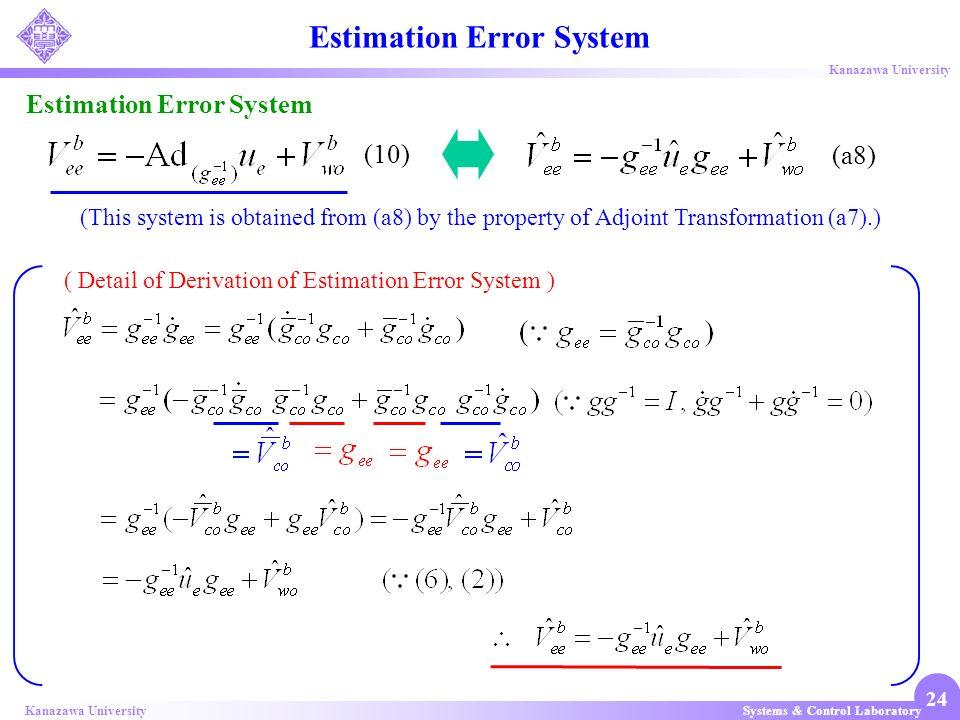 Estimation Error System