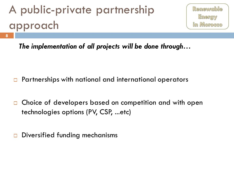 A public-private partnership approach