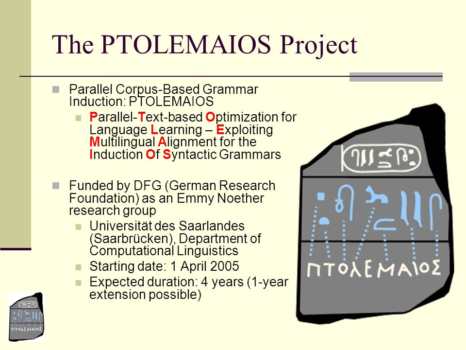 The PTOLEMAIOS Project