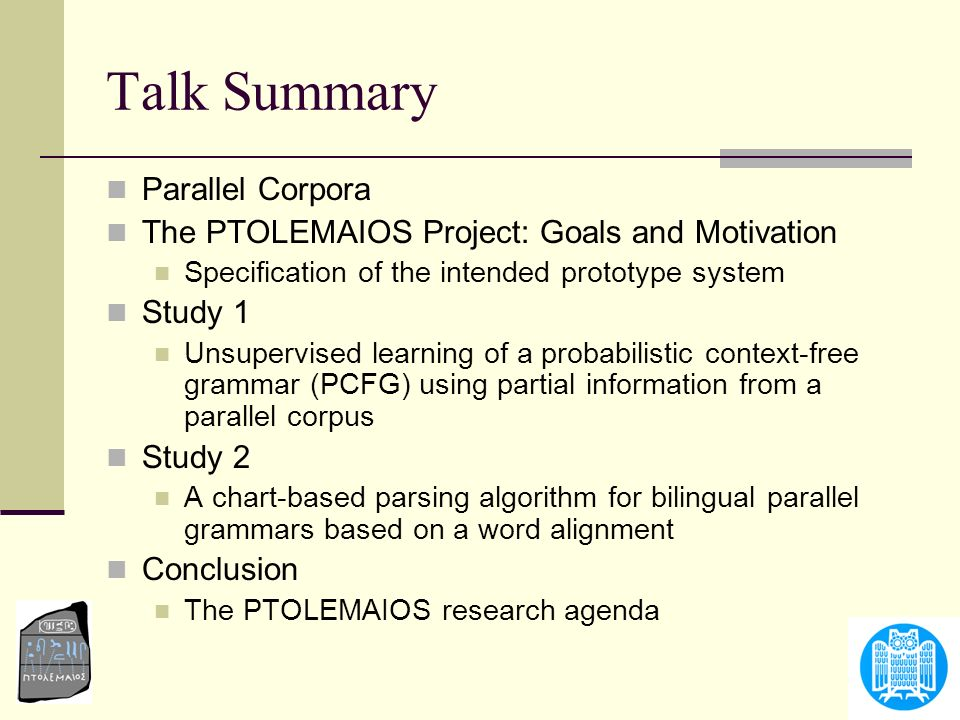 Talk Summary Parallel Corpora