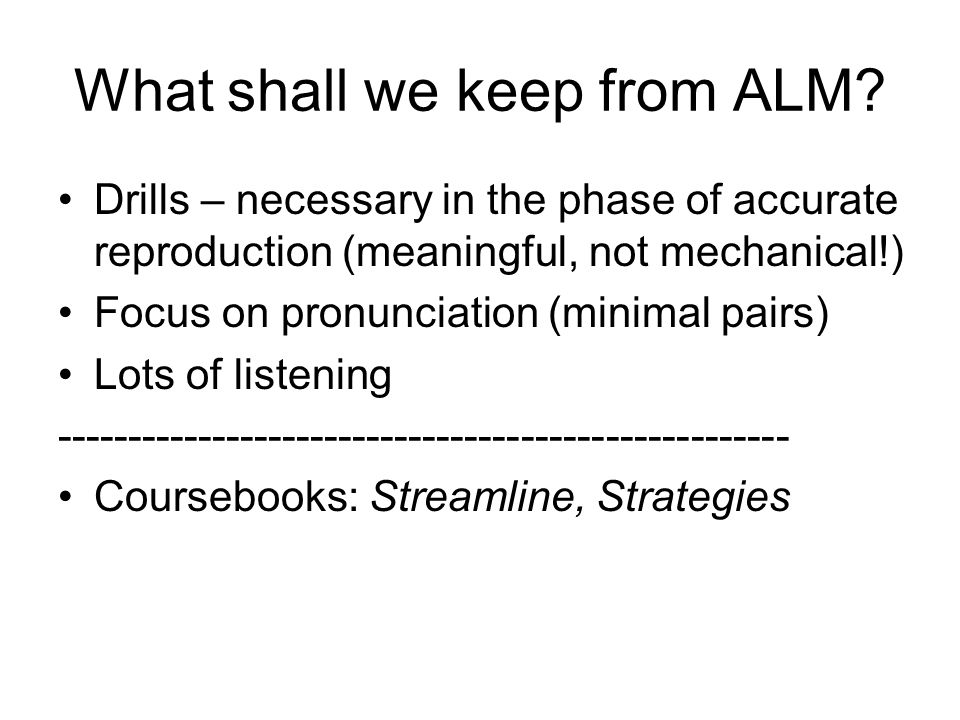 What shall we keep from ALM