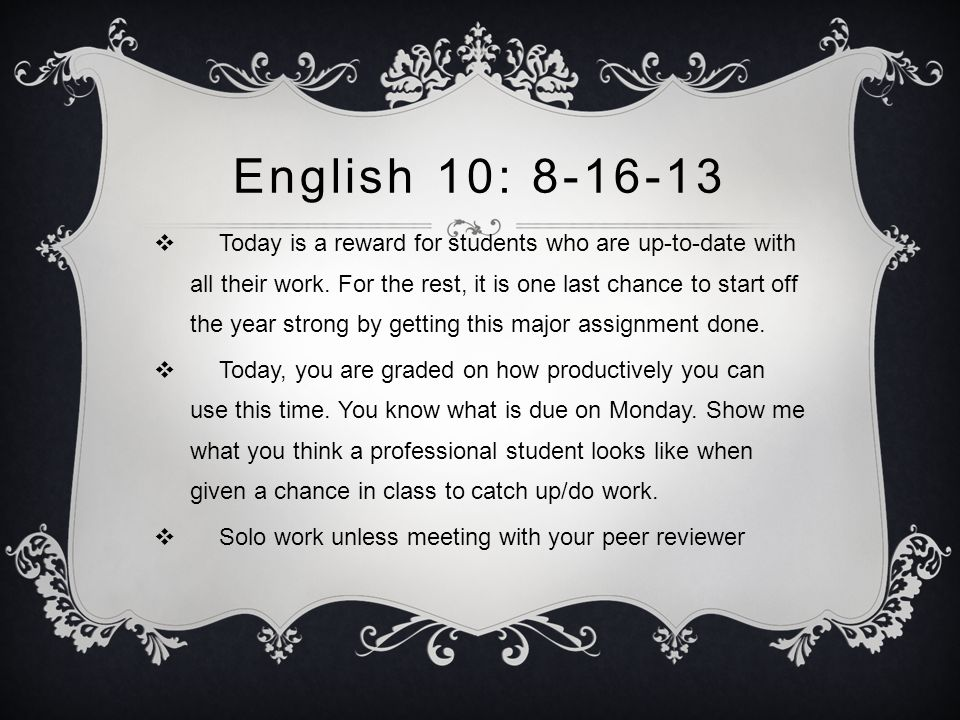 English 10: 8-16-13