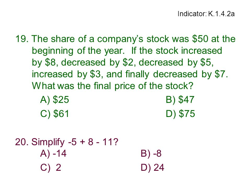 Indicator: K.1.4.2a