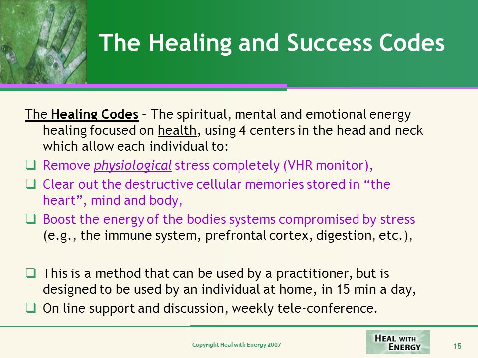 The Healing and Success Codes