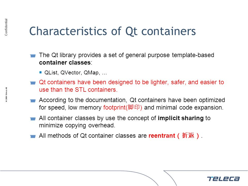 Characteristics of Qt containers