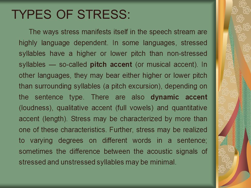 TYPES OF STRESS: