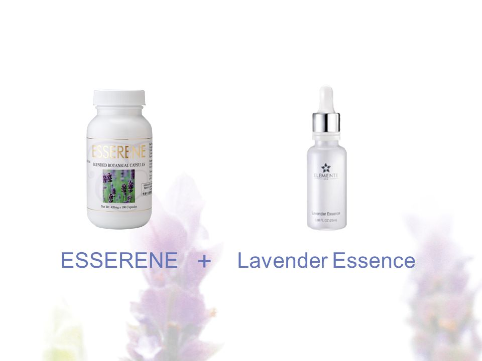 ESSERENE + Lavender Essence