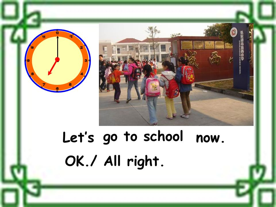 12 1 3 4 5 6 7 8 9 10 11 2 Let's now. go to school OK./ All right.