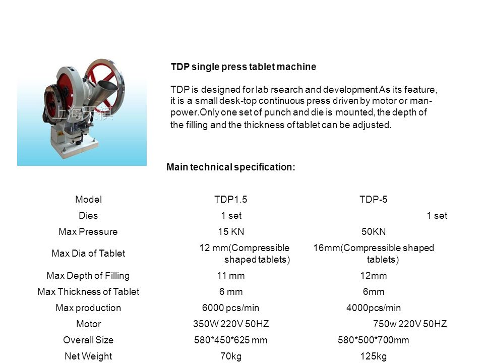 Main technical specification: