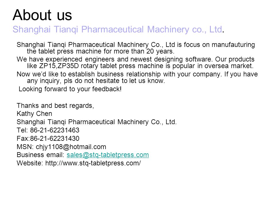 About us Shanghai Tianqi Pharmaceutical Machinery co., Ltd.