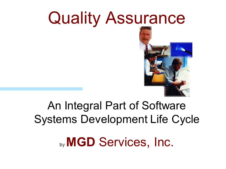 An Integral Part of Software Systems Development Life Cycle