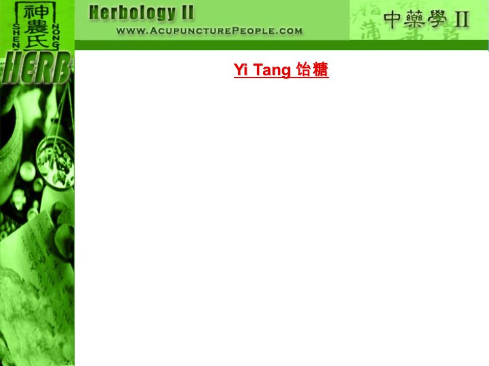 Yi Tang 饴糖