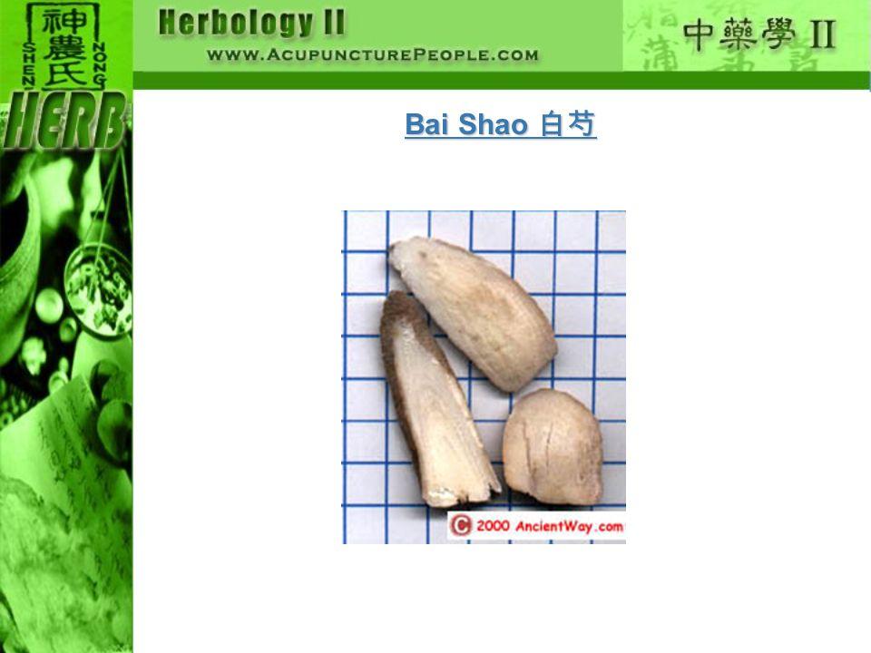 Bai Shao 白芍