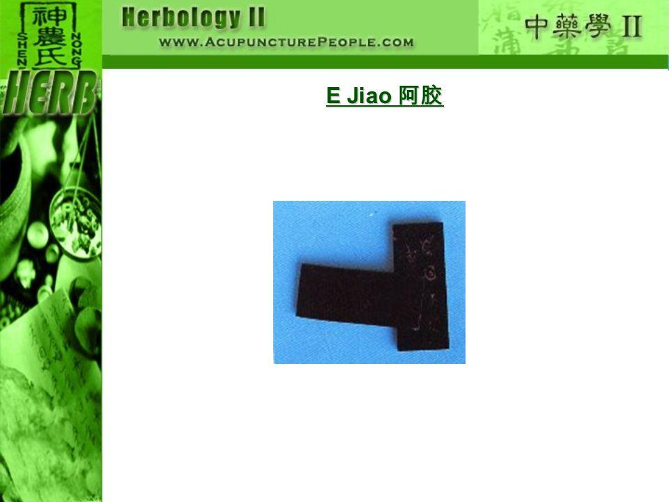 E Jiao 阿胶