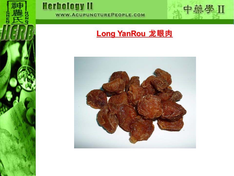 Long YanRou 龙眼肉