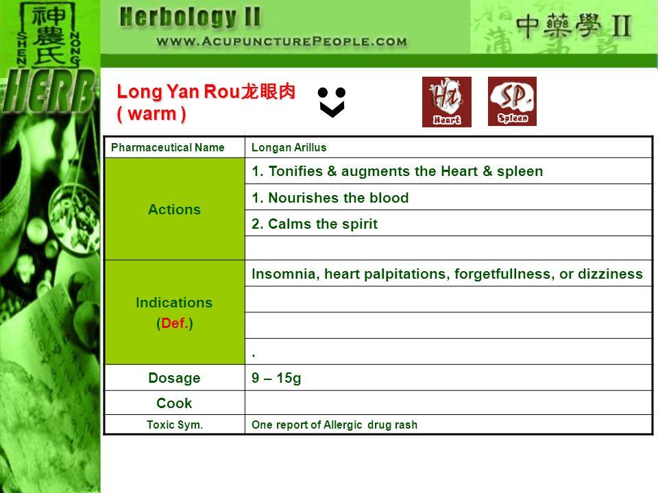 Long Yan Rou龙眼肉( warm ) Actions